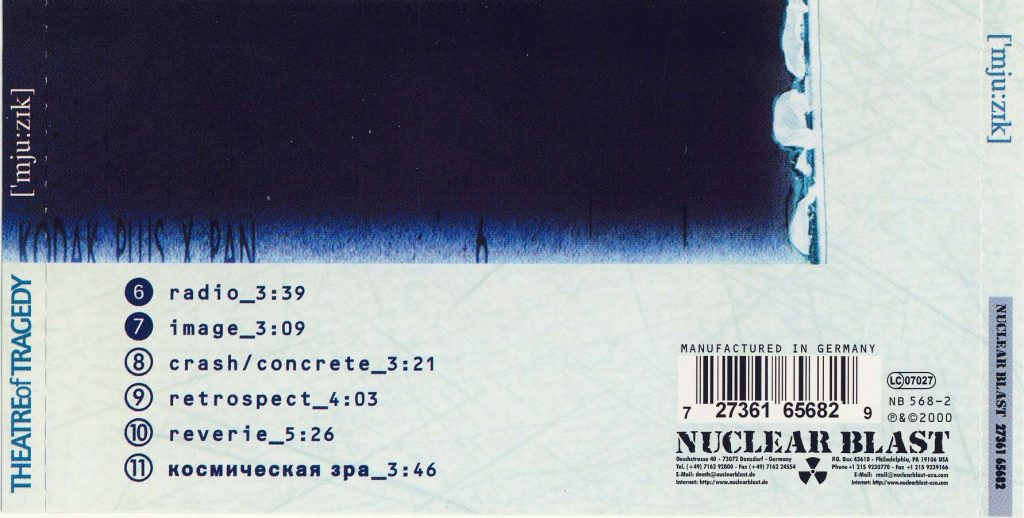 Theatre of Tragedy - musique (back cover)